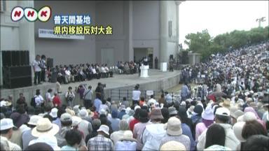 NHK 2009.11.08