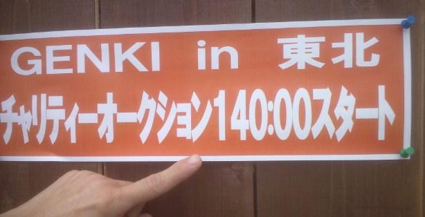 110911_151400.jpg