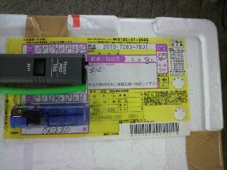 2010020713250000.jpg