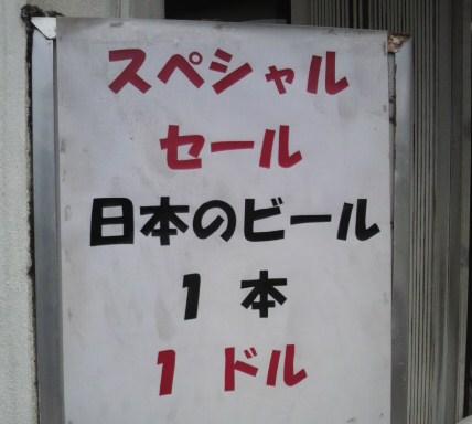 2010080915480000.jpg