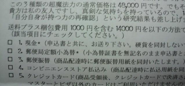 2010083120380000.jpg
