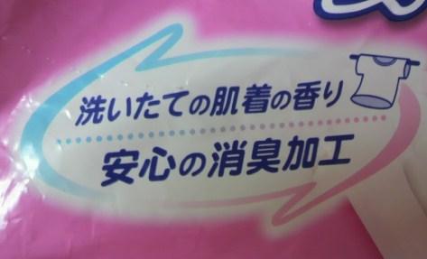 2010102117190000.jpg