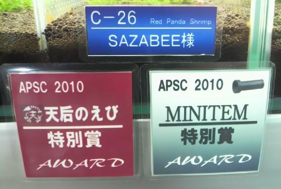 2010102412440005.jpg