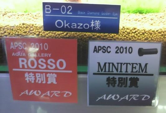 2010102412470003.jpg