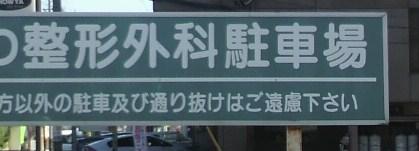 2010110910050000.jpg