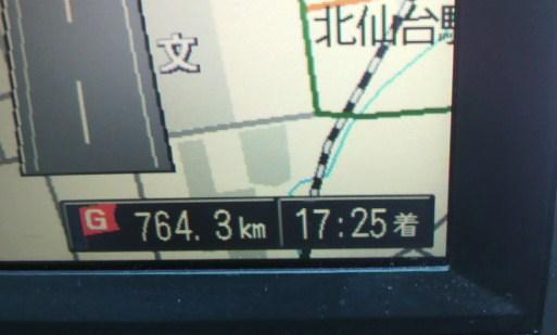 2010112107140000.jpg