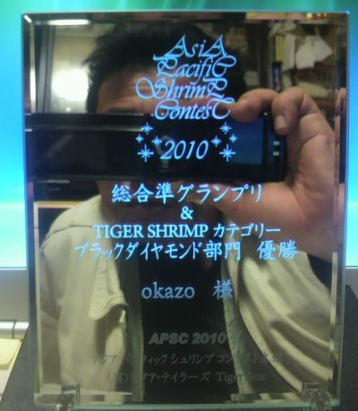 2010120717010000.jpg