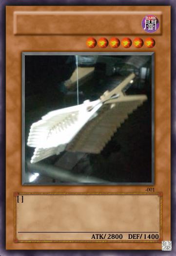 巨大戦艦バサーミ