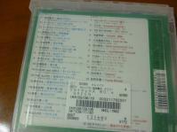 P1050059_R.jpg