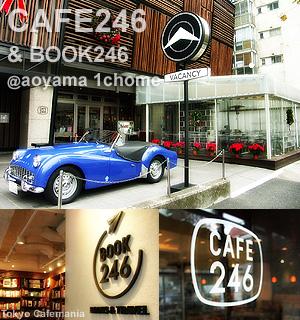 aoyama_246cafe_title.jpg