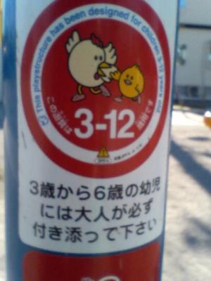 TS2E0049_convert_20110110223747.jpg