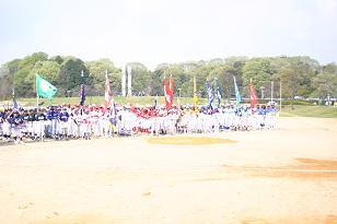 ソフト京都大会