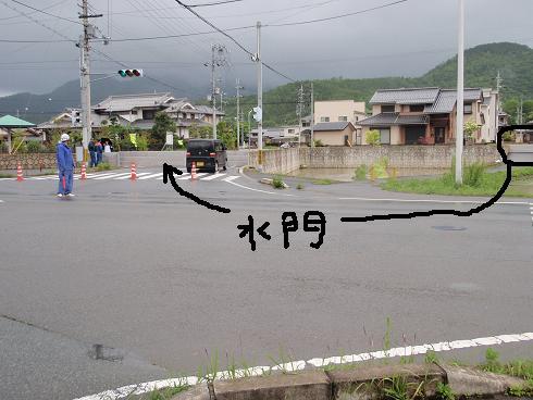 0530水害③
