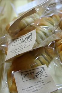 エンドウ豆のぱん0611