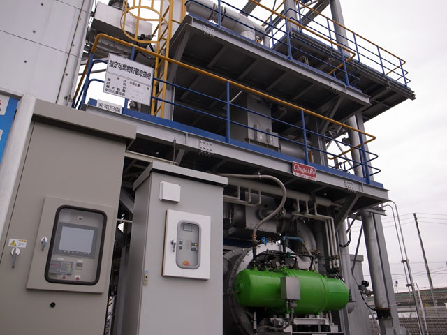 biomass1