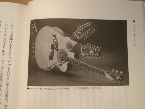 0538.jpg