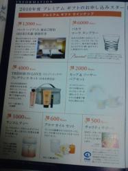 2_20110220074937.jpg