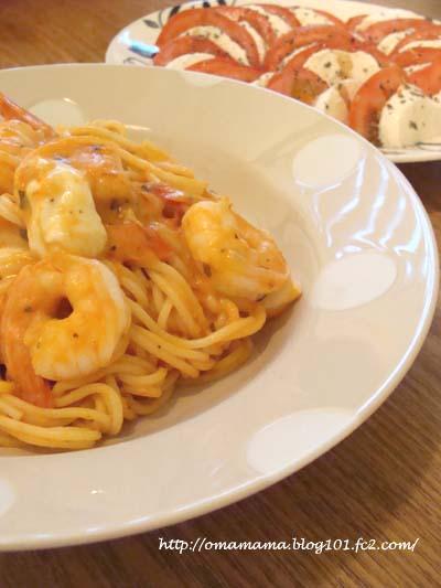 Dinner_20110415120054.jpg