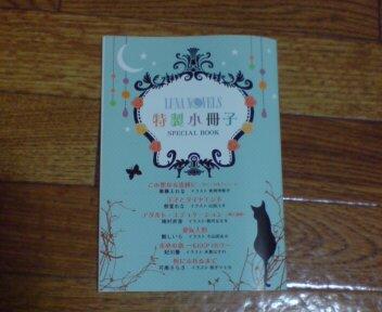 20100711232848.jpg