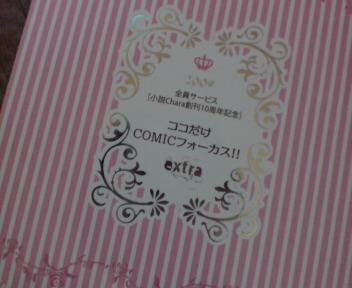 20100714221108.jpg