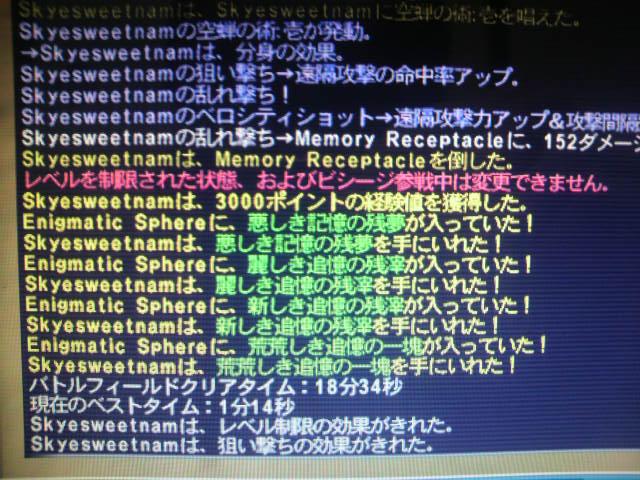 2009120422320000.jpg
