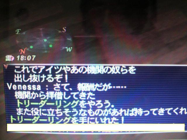 2009120422480000.jpg