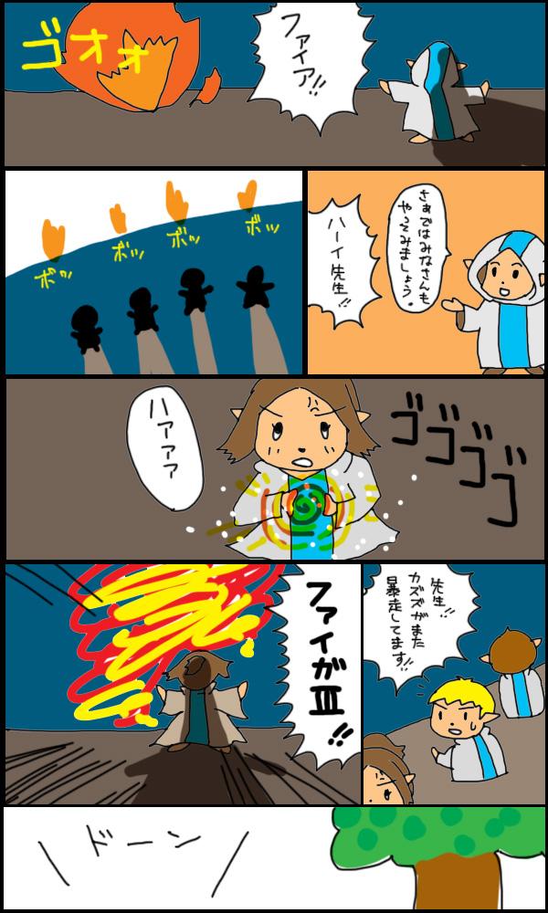 獣漫画379