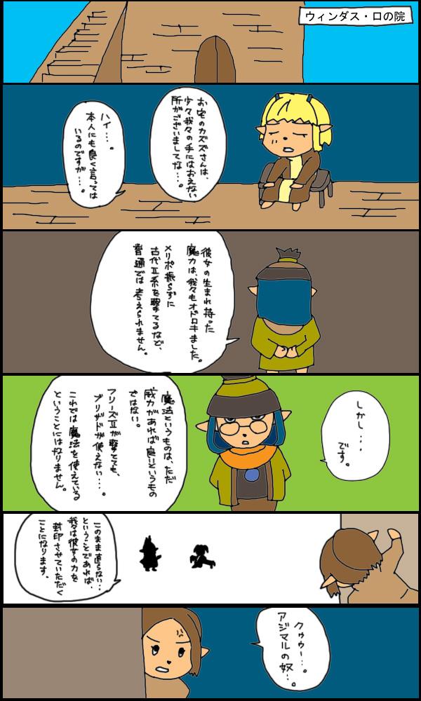 獣漫画380