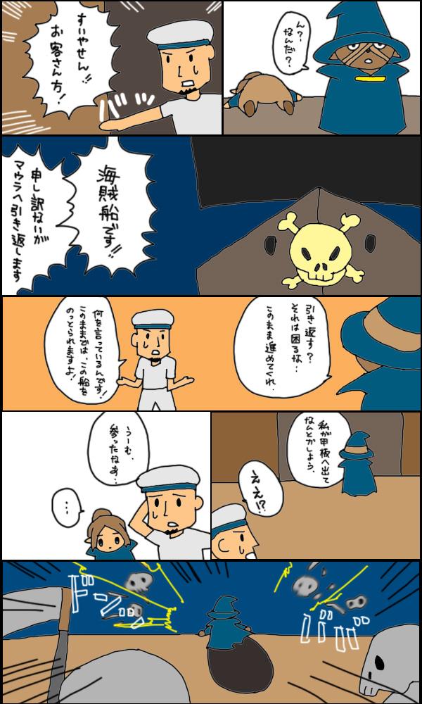 獣漫画384