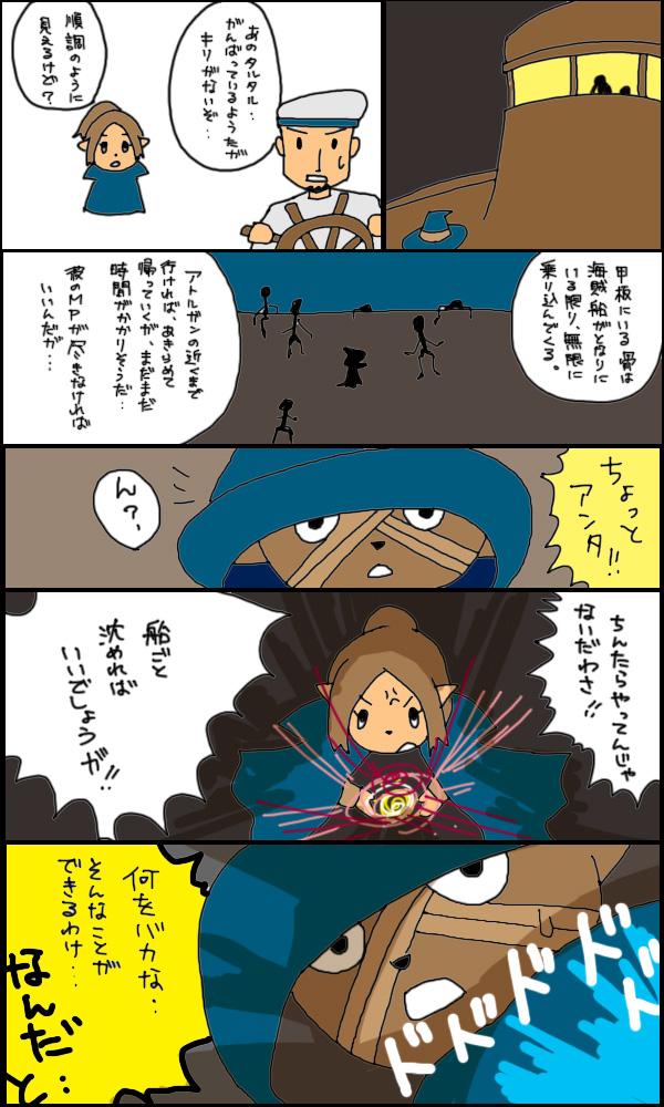 獣漫画385