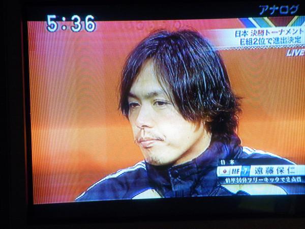遠藤_convert_20100627012755