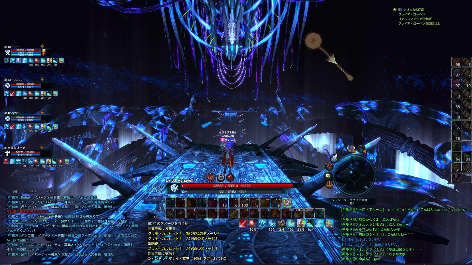 Desktop_2013_01_31_22_27_07_660.jpg