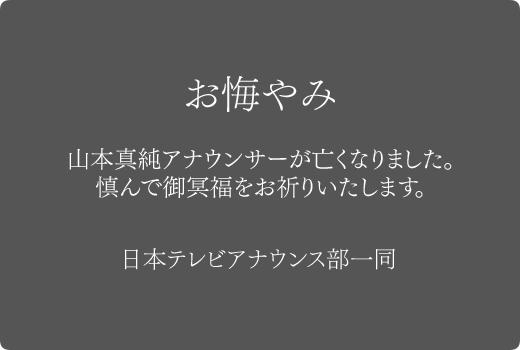 kyuto_photo.jpg