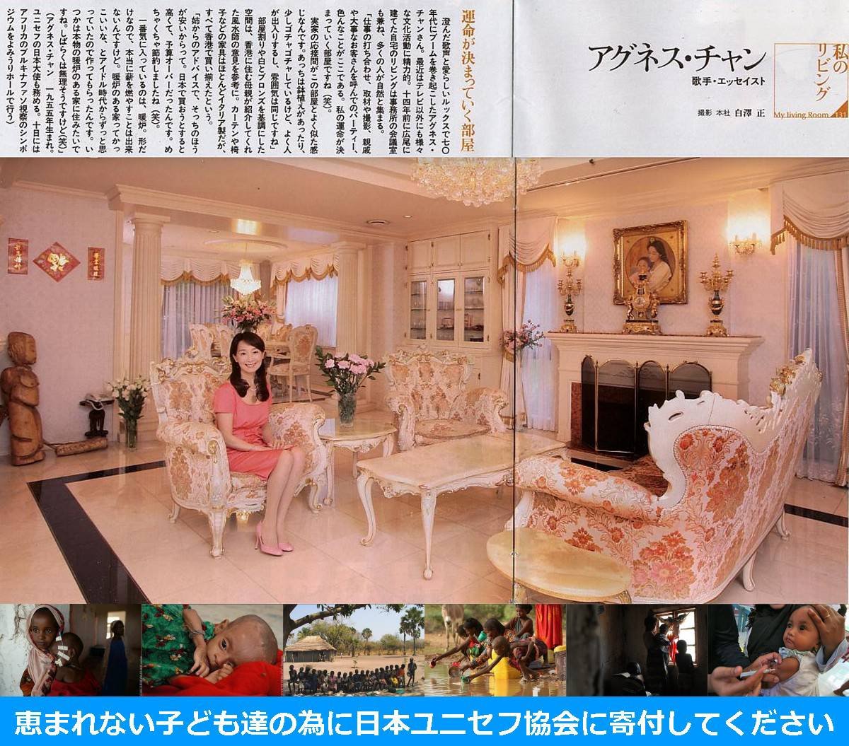 news2ch54096.jpg
