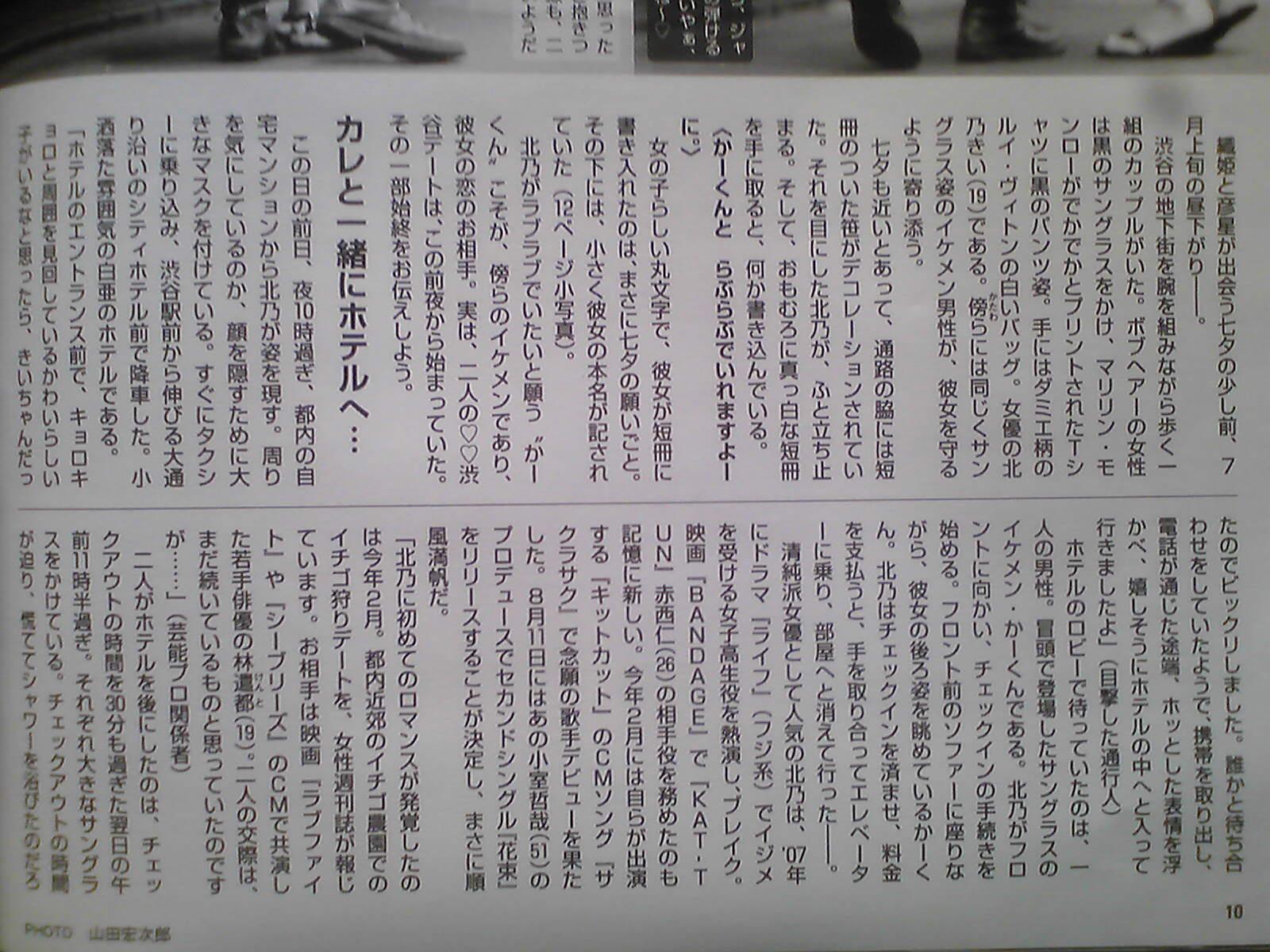 news2ch80281.jpg