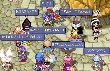 6_20091121201255.jpg