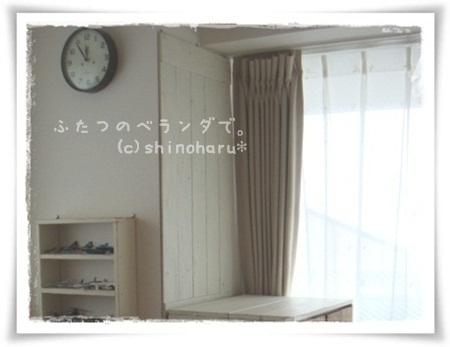 0101DSC04746_20120118122442.jpg