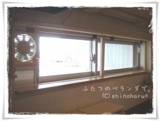 0101DSC04979.jpg