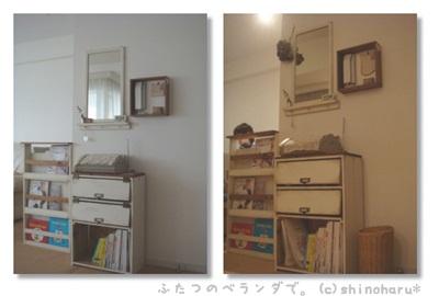 DSC04947-tile01.jpg