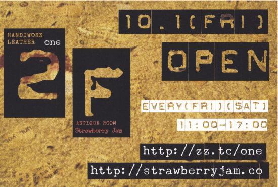 2F+open_convert_20100925013839.jpg