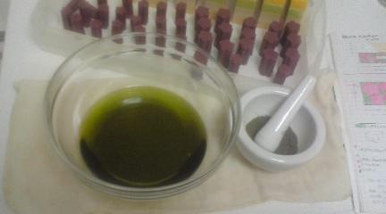 新作 緑茶インフューズド1