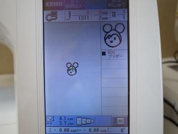 R0011452_convert_20130209231140.jpg