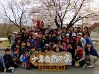 DSCF0494.jpg