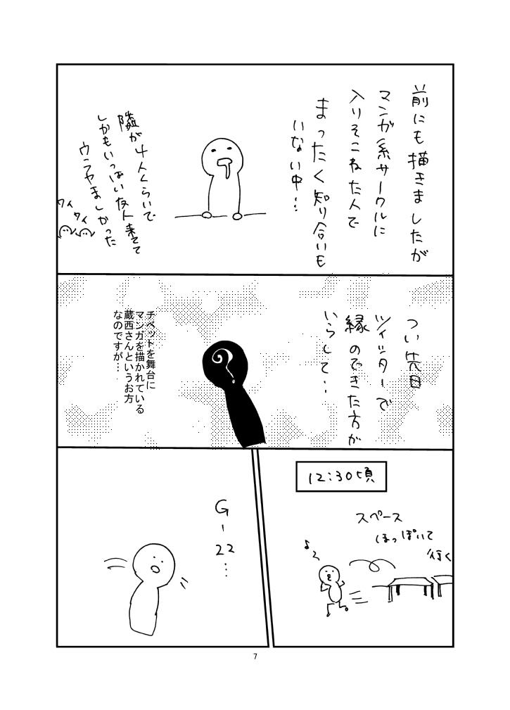 作品ファイル310007