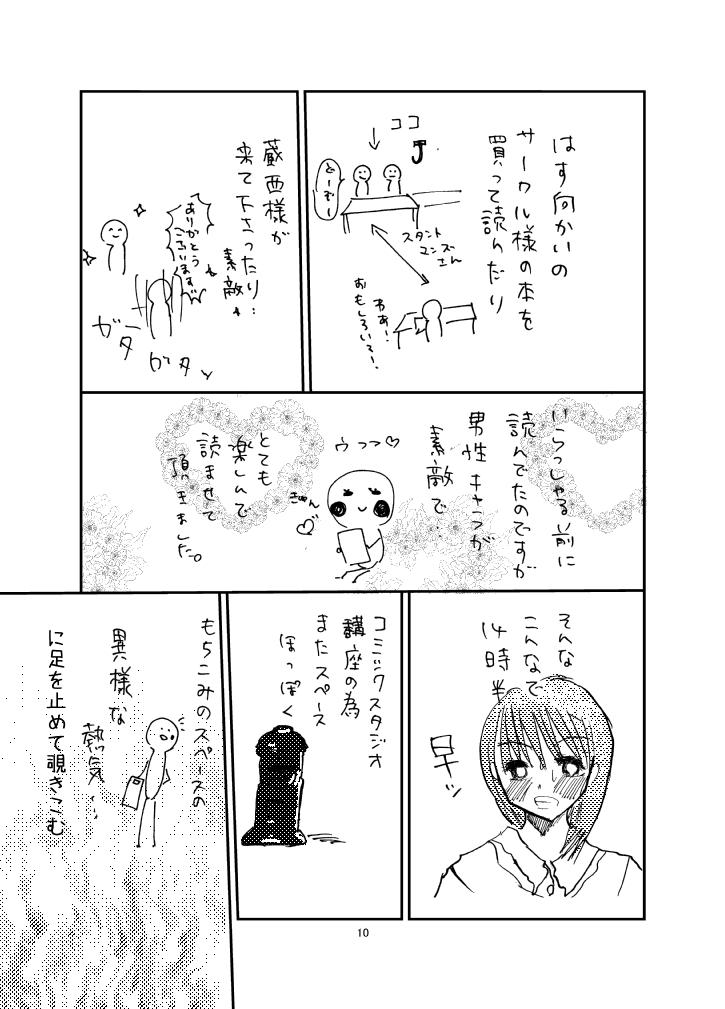 作品ファイル310010