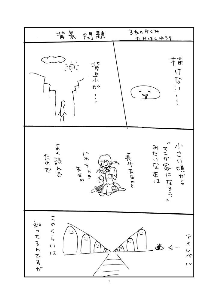 背景0001