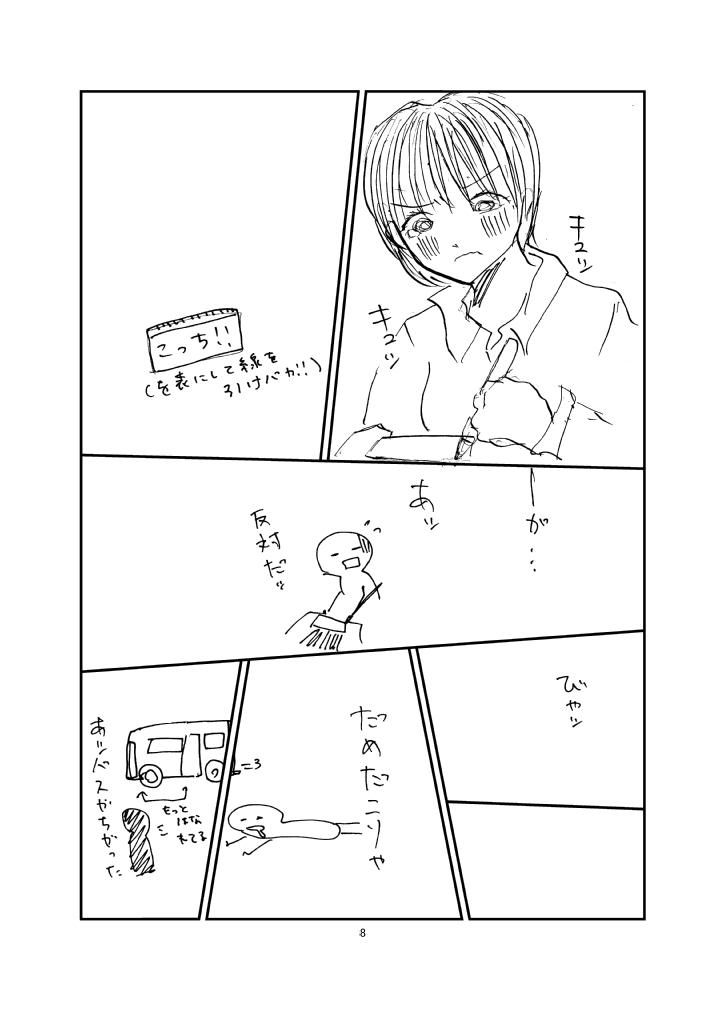 作品ファイル320008