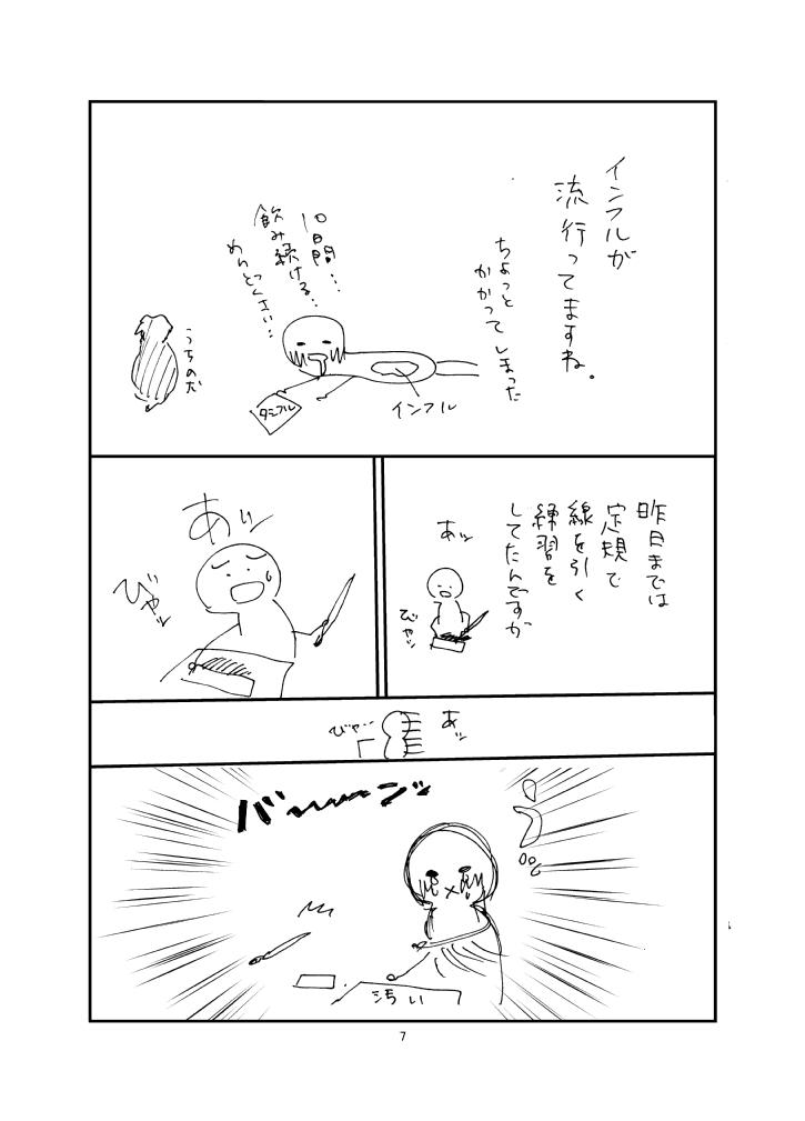 作品ファイル320007