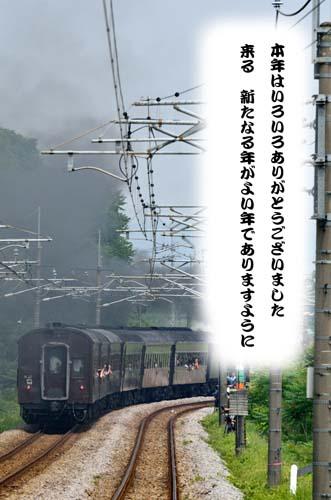 20111231.jpg