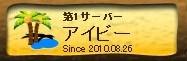 2010y08m29d_121523312.jpg